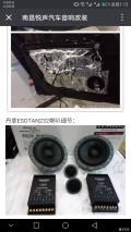 南昌悦声捷豹XF改装丹麦丹拿372三分频喇叭