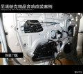 金华永康吉利帝豪无损升级汽车音响丨义乌道声专业汽车音响改装