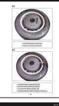 烟台典石汽车音响改装-有源备胎低音炮