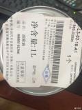 丰田齿轮油75W-85,天猫X店发的图,请大家鉴赏!
