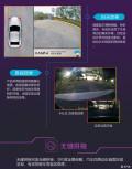 卡仕达泊360全景四路行车记录仪星光夜视无缝泊车倒车影像系统