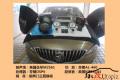 【武汉乐改汽车音响改装】――别克威朗升级英国曼琴M2S61