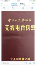 广东英菲尼迪Q50微信群