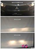 天津改灯来了。好帖申精