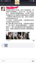 潇湘H8车主爱心助学自驾游(详细)
