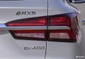 看到纯电版荣威ERX5才知道什么叫黑科技