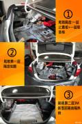 西安上尚宝马专业汽车音响改装隔音降噪西安宝马升级全车3M隔音