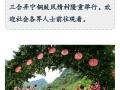 """布努瑶――""""祝著节"""""""
