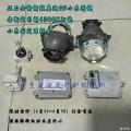 北京波波改灯特价套餐改海拉透镜Q5小糸透镜