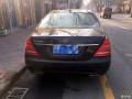 12年奔驰S300天津现车接受置换明盘