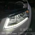 新明锐改灯改装LED大灯双光透镜双色流水日行灯北京改灯小陈