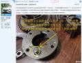 凸轮轴调节器已经修复,征集试装车辆(隔壁E区福利)