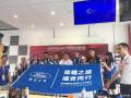 """""""长安福特车主CTCC贵阳观赛活动"""""""
