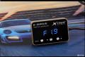 星锋行带你了解电子油门加速器一起来激情与速度吧