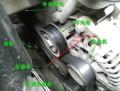 09明锐1.6发电机三件套详细更换教程(拆涨紧轮有诀窍)