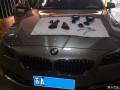 南京海外海宝马525Li汽车音响改装哈曼卡顿