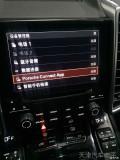 17款保时捷汉化中文菜单原厂导航升级carplay