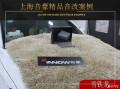 上海雪铁龙爱丽舍的一条不归路――音响升级之雷贝琴
