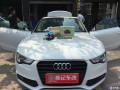 重庆开州陈记车改奥迪A5高清360全景行车记录仪安装
