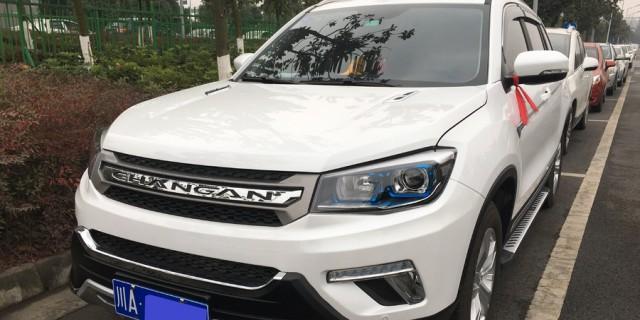 【中国品牌】长安CS75品鉴