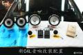 【武汉乐改汽车音响改装】――雪铁龙C4L升级曼琴M2S61