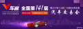 2017年5月7座SUV销量排名