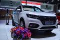ERX5重庆国际车展中霸气亮相,就是车模一般