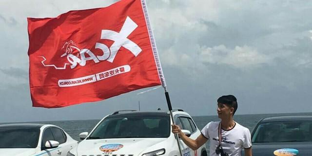 【�V�|精英�友��】夏日缤纷、沙滩之旅活动圆满成功