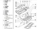 EA111的明锐第一例:气门室盖渗漏机油,火花塞体全是机油。