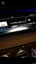 极致音效分享!E级车载音响完美支持DSD源码高保真音乐体验