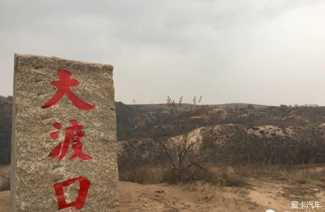 > 【礼遇超级卡友】7/1正蓝旗,地下森林,大石头穿越及路书