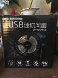 小米音箱和电视盒,usb风扇