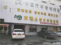 东营木马人汽车音响改装大众捷达升级凯跃662