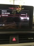 无需加装解码器,奥迪全系行车DVD视频解锁,刷隐藏