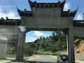 涪陵、五陵山大裂谷自游行