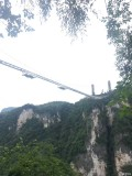 张家界大峡谷