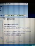 2011款途安智雅版,升级多功能方向盘编码拒绝