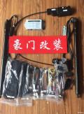 成都电尾原位无损改装大众途锐双杆带电吸电动后备箱成都豪门图