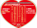 心灵鸡汤―K5游记―红心大萝卜的感角(心里美) (附图片
