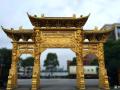 【上海会龙寺----没有商业化的佛教圣地】