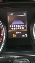 原厂ACC报警!!!!!