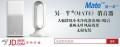 【试用】小米空气净化器消音器免费征集