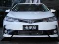 【幸福升级】国产家用好车探店系列1:丰田卡罗拉