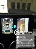天津奔驰C200安装360度全景行车记录仪