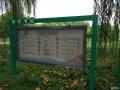 【名爵车友俱乐部】到白浮泉公园里看知识专栏