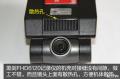 佛山车饰界汽车影音工作室-马自达六装黑剑6120行车记录仪
