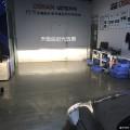 广州专业改灯店,白云区专业改灯店,天河专业改灯,现代朗动改灯