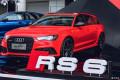 与奥迪RS6 Avant的一面之缘