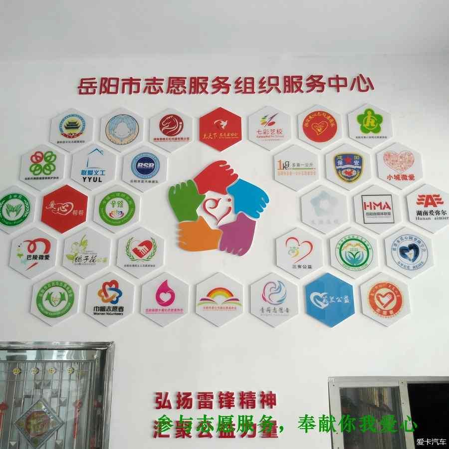 【贴吧】岳阳市志愿服务组织v贴吧一中精华长垣高中部图片