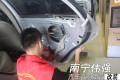南宁丰田卡罗拉汽车音响隔音导航美容改装南宁伟强汽车改装